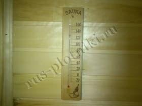 бонус - термометр
