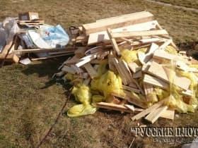 По окончании строительства осталась небольшая горка строительного мусора, большая часть из которой – дрова. А они сгорят в банной печке.