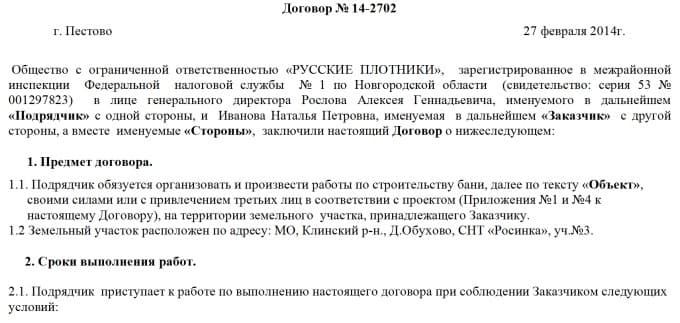 Подать заявление на развод онлайн москва госуслуги - 5fb79