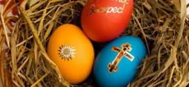 С праздником Светлого Христова Воскресения!