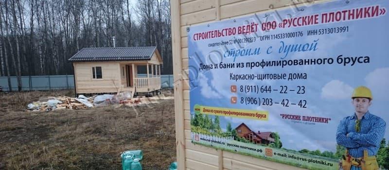 баня построенная русскими плотниками