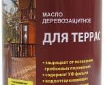 Защита ваших деревянных домов и бань