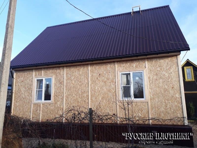 Каркасный дом в Ногинском районе