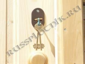 Ключи от Вашего дома