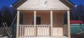 Гостевой домик в Клинском районе